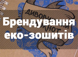 banner_brand