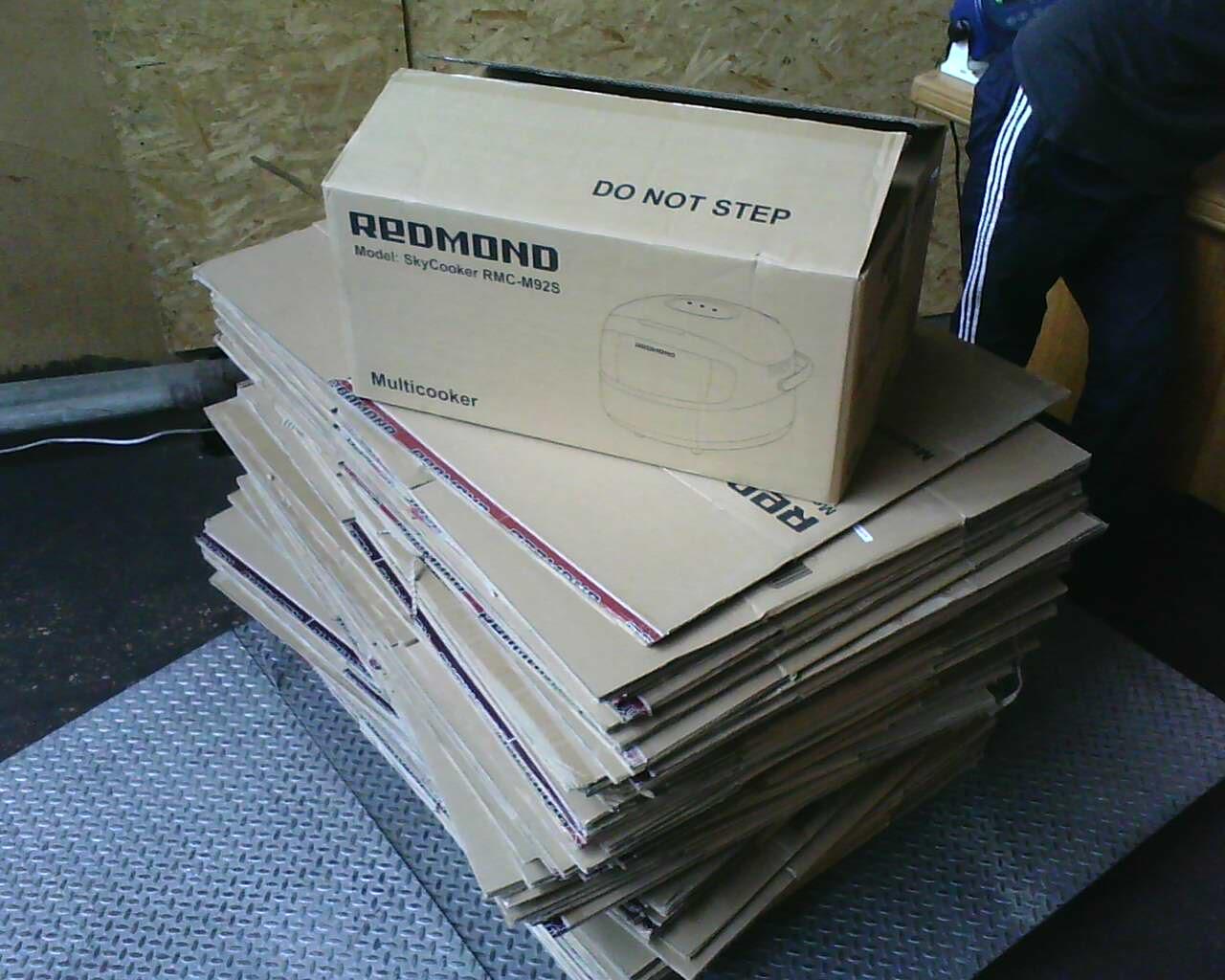 Так виглядає 50 коробок, які відправлені в м.Звенігородку