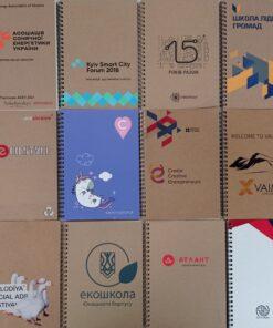 Брендовані блокноти з переробленого паперу